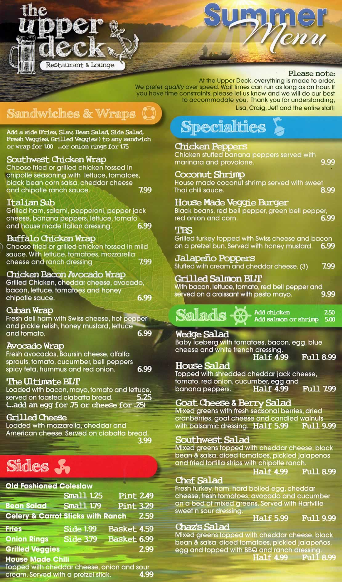 Upper Deck - 2017 Menu